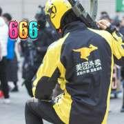 上海市,cos,漫展,