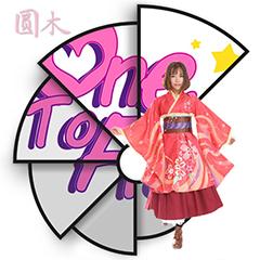 女主唱 圆木Maruki