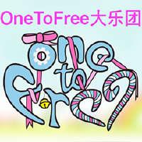 OneToFree大乐团