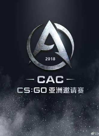 CS:GO Asia Championships
