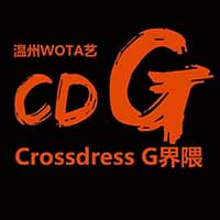 Crossdress G界隈