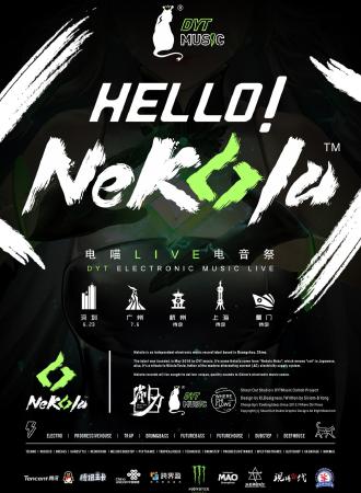电喵Live电音祭「Hello! Nekola」巡演