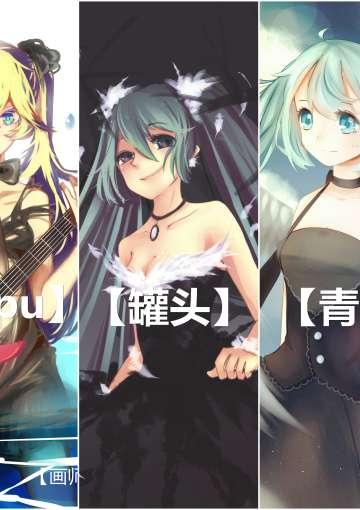 【VOCALOID明信片:初音+黑裙子】【8枚/套】