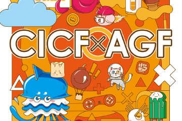 2018广州11thCICF EXPO中国国际漫画节动漫游戏展