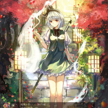 星彩のクロニクル ~ Yonder Voice Artwork Collection feat. Vima