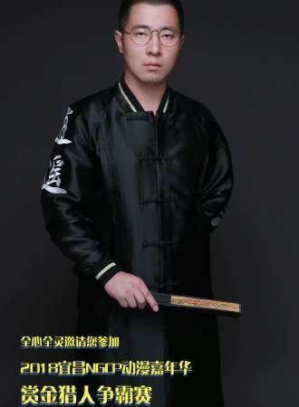 宜昌第12届NGCP动漫嘉年华--赏金猎人争霸赛