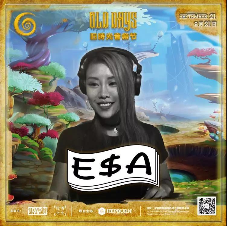 ESA B2B SFS
