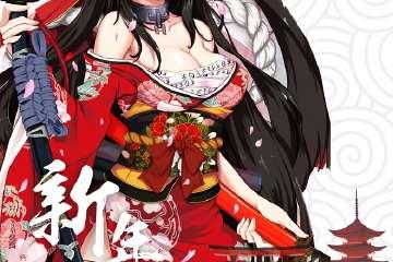 洛阳零次元DIMESION ZERO6.2 新年祭