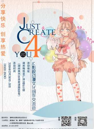 Just Create 4 you