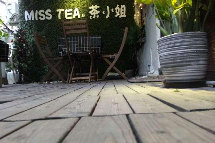 广州市Miss Tea茶小姐茶店