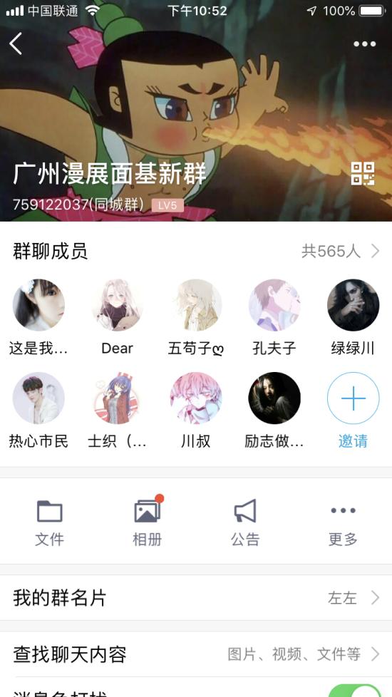 广州广州,广州广州