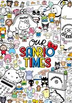 【周二半价】Hello Kitty和Sanrio家族成员 成都展