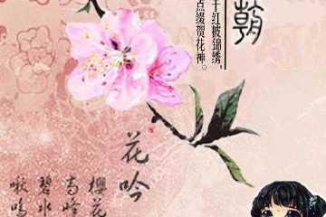 【免费展会】河南花朝汉服文化节(信商分会场)
