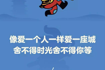 2019杭州国漫第十五届中国国际动漫节产业博览会