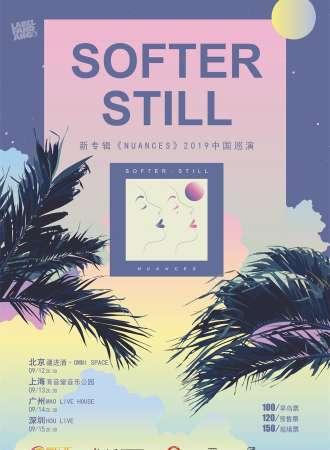 复古英伦浪漫Softer Still 新专辑《Nuances》上海演唱会