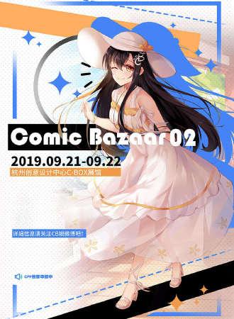 Comic Bazaar02