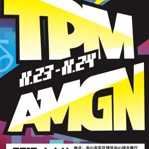 TPM-AMGN嘉年华插图