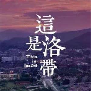 【免费】四川洛带古镇国风文化节插图
