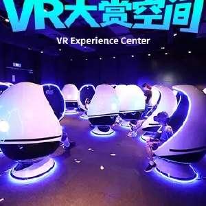 【上海】城市之巅——全球5G+XR创意科技展插图