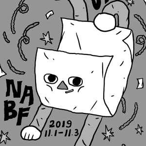 【南京】NABF2019南京艺术书展插图