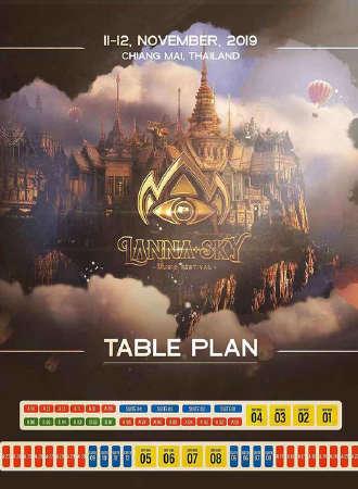 泰国清迈Lanna Sky音乐节