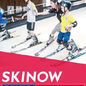 【北京】雪乐山滑雪体验——国内首创室内模拟滑雪连锁机构插图