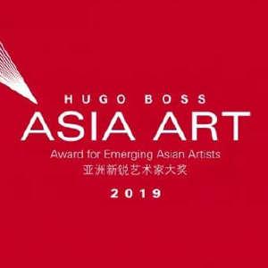 """2019年""""HUGO BOSS亚洲新锐艺术家大奖""""入围艺术家作品展插图"""