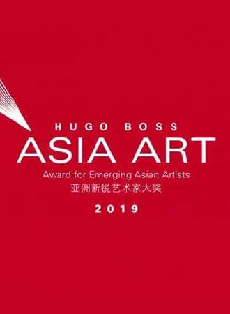 """2019年""""HUGO BOSS亚洲新锐艺术家大奖""""入围艺术家作品展"""