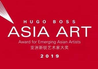 """【展宣】2019年""""HUGO BOSS亚洲新锐艺术家大奖""""入围艺术家作品展"""
