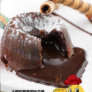 大鸭烘焙课程 甜品烘焙DIY四选一插图