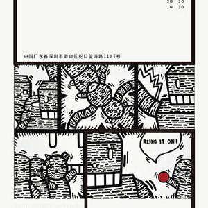 【深圳】姜锡铉--童话人生展览插图