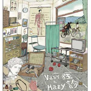 【上海】Vast & Hazy【往诊】2019 巡回演出插图