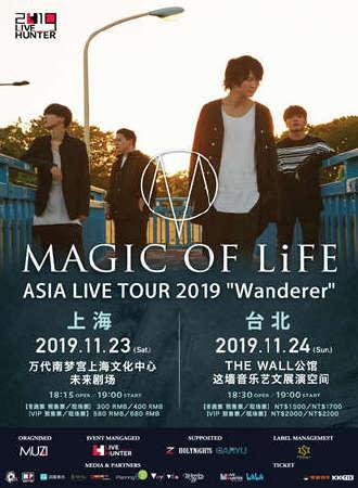 「LIVE HUNTER 2019」 MAGIC OF LiFE LIVE TOUR 2019 \