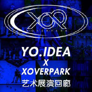 X.OVER.PARK展演回廊插图