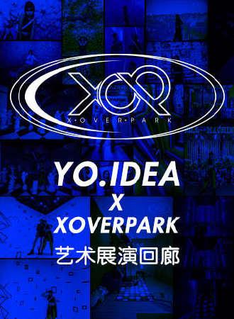 X.OVER.PARK展演回廊
