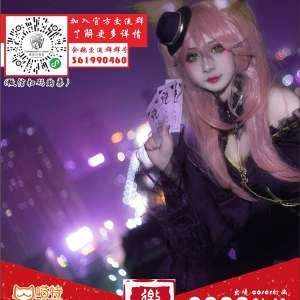 襄阳CU新年祭插图