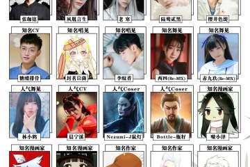 2019第八届动漫北京——动漫游戏嘉年华