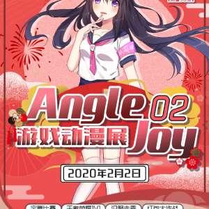 全椒第二届Angle Joy游戏动漫展插图