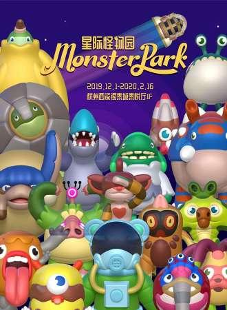 Monster Park星际怪物园