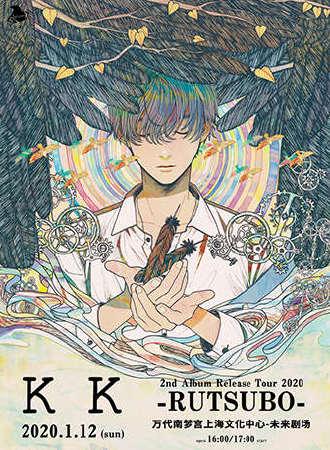 Brand New Season vol.2 KK 2nd Album Release Tour 2020 -RUTSUBO-