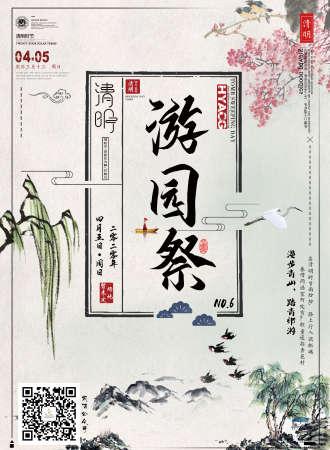 2020海宁HYACG游园祭No.6