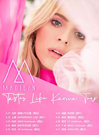 Madilyn Bailey Tastes Like Karma Tour 2020 巡演-南京站