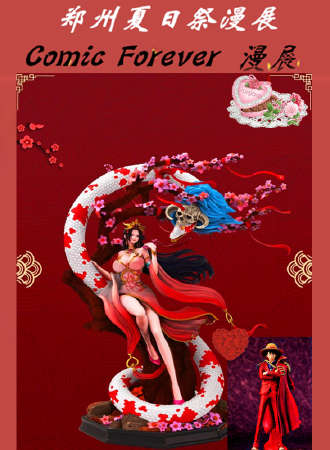 郑州夏日祭动漫展-Comic Forever漫展