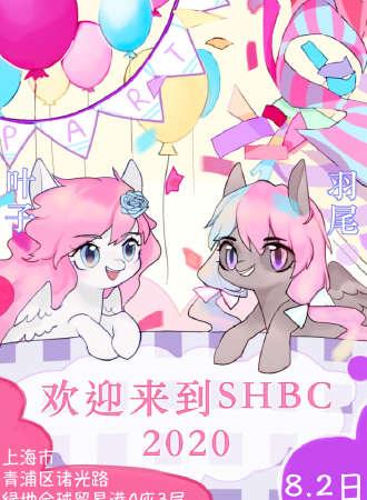 上海彩虹小马ONLY