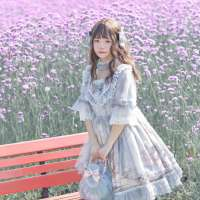 MLT-葵生