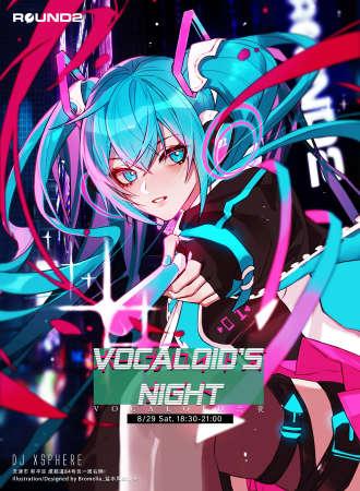 2020 VOCALOID之夜