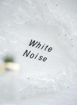 「White noise 白噪音空间」疗愈之音 ,纯白之地