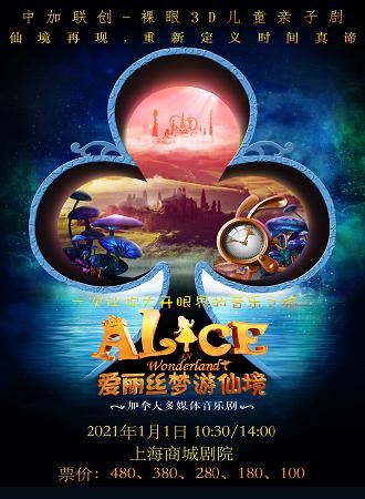 上海烘焙展时间_上海漫展_2020年漫展时间表_漫展订票_漫展吧_动漫展_Nyato喵特漫展