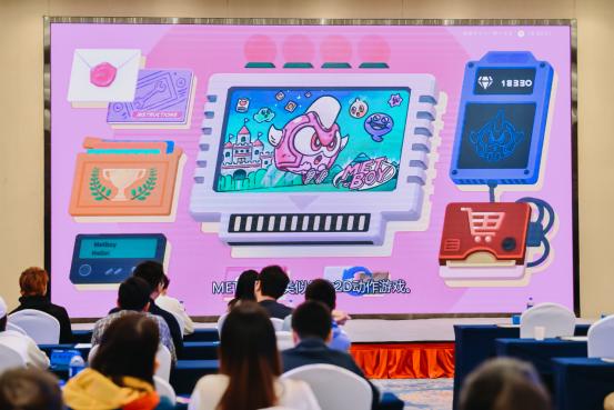 20201113【通稿】2020金海豚游戏开发大赛 获奖名单正式公布!623.png