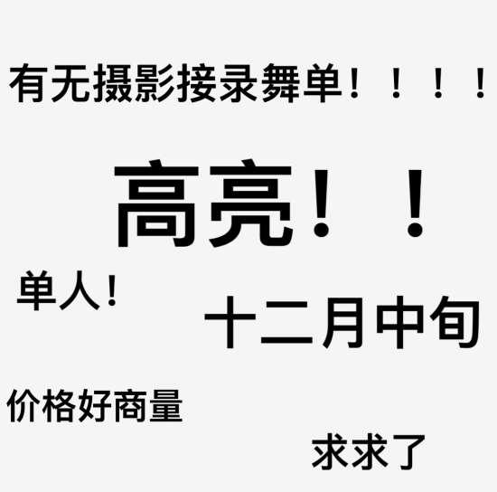 上海市上海市,上海市上海市,上海市,上海市上海市,上海市,上海市,上海市上海市,上海市,上海市,上海市,上海市
